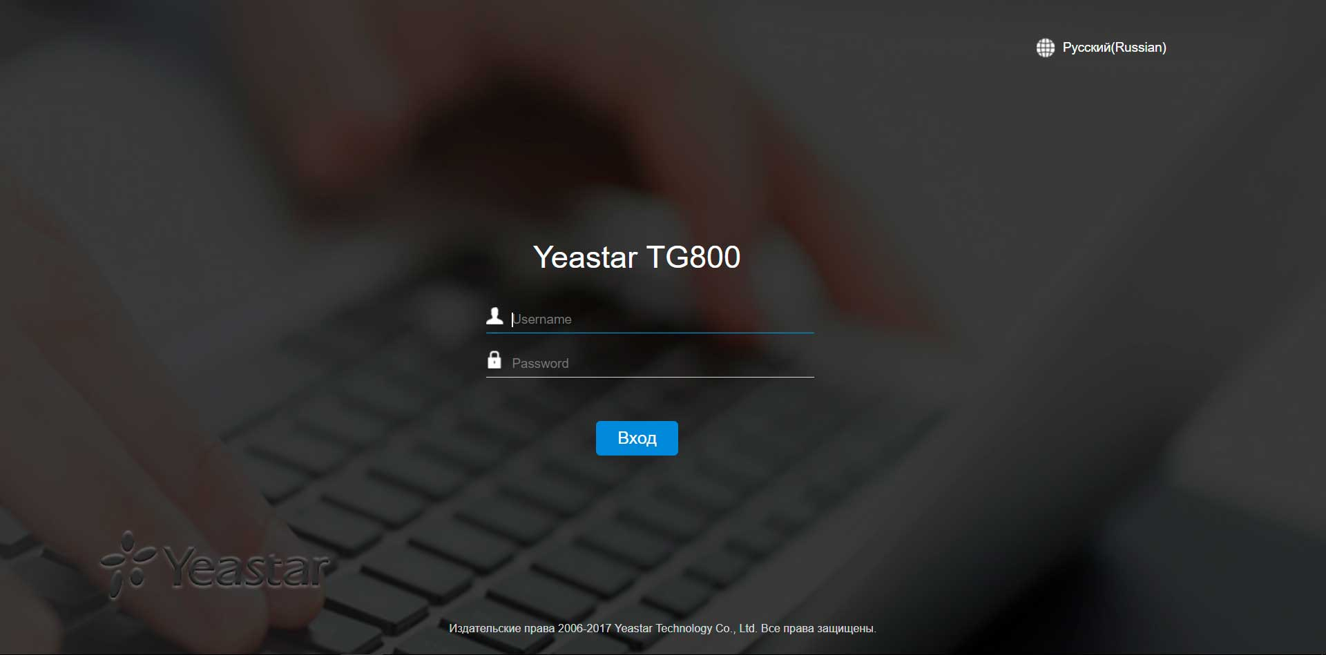 Yeastar TG800W HD-Voice